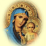 Jesus and Mary Pic poster