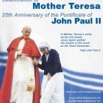 Mother Teresa with Pope John Paul 2