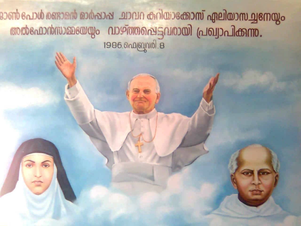 peter in malayalam