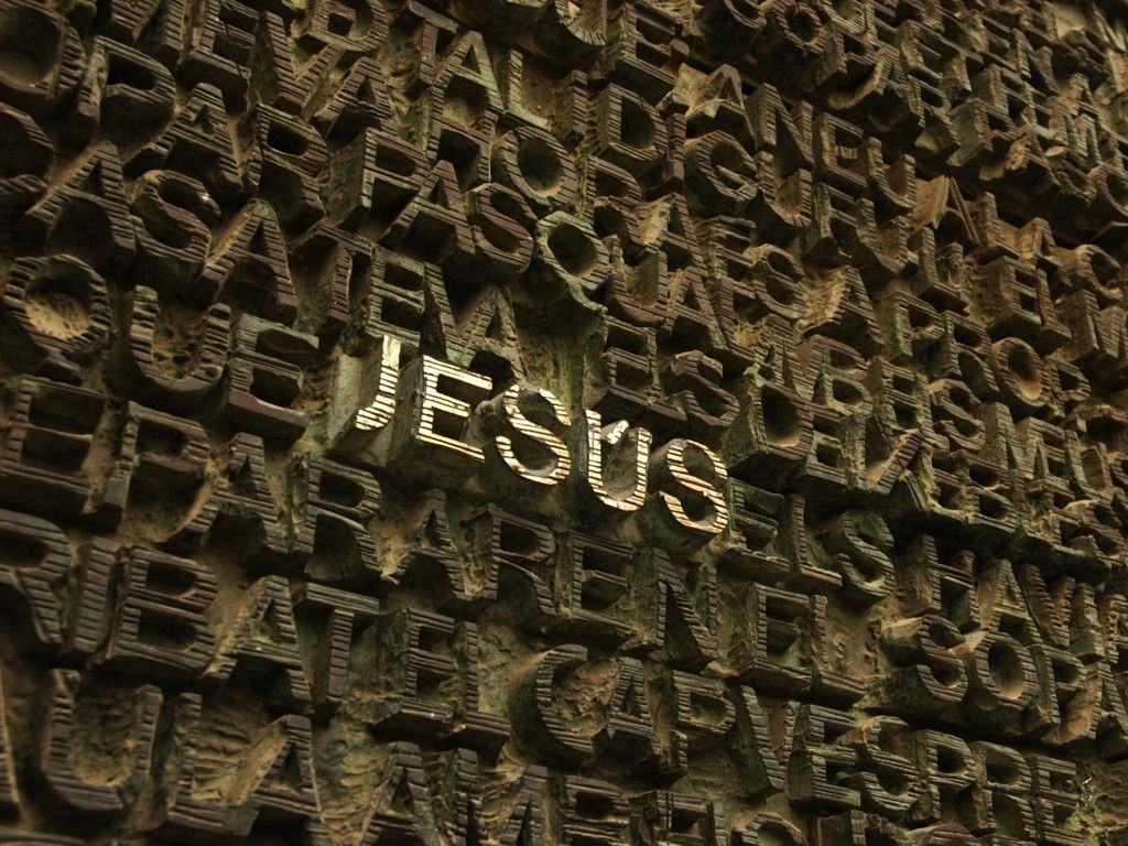 wallpapers with the name – jesus