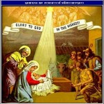 Infant Jesus Born 17