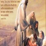 Jesus Christ Mobile Wallpapers 0308