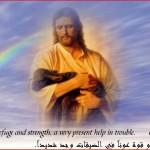 jesus-christ-pics-2103