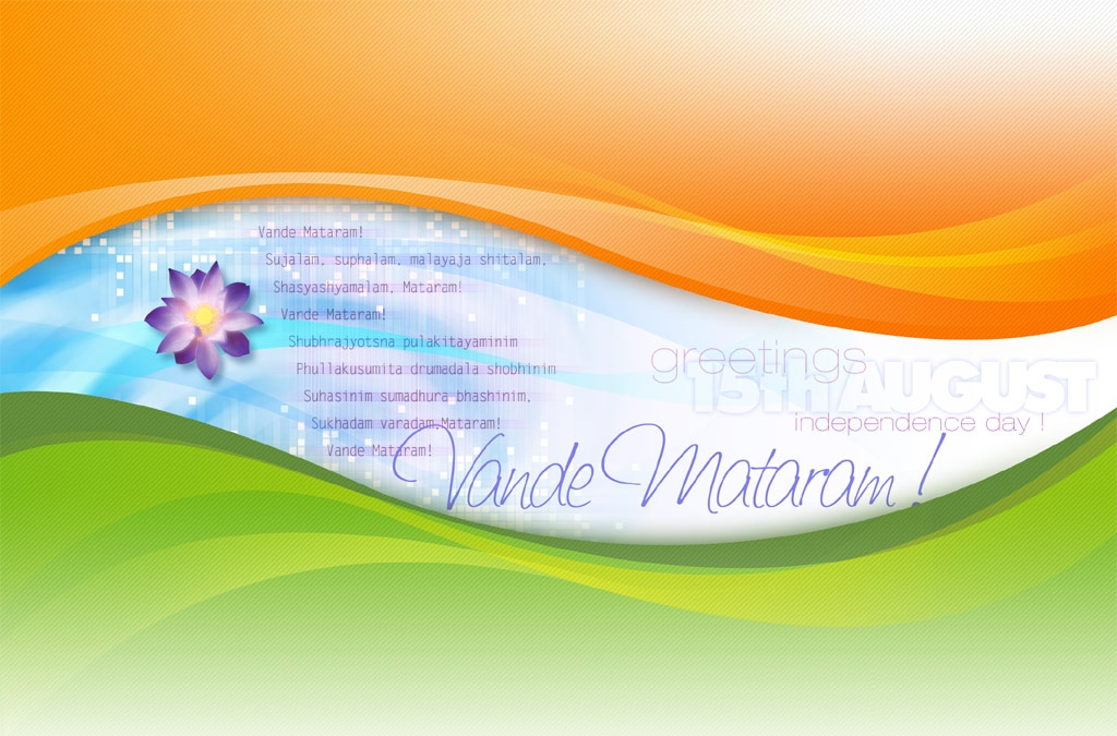 Indias 62nd Independence Day