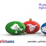 Malayalam Christmas Cards 01