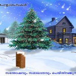 Malayalam Christmas Cards 03