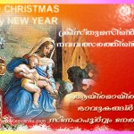 Malayalam Christmas Cards 15