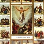Easter Desktop Wallpapers 09