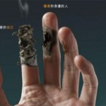 Stop Smoking 0112