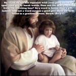 Bible Verses Picture 0707