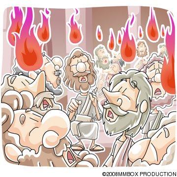 Holy Spirit Clip Art Fire