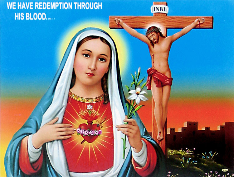 Mother Mary Jesus On Cross