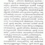 Kadabaadhyadakal Maaraan