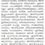 ThiruRaktha Samrakshana Prarthana
