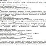 Thrisandiajapam