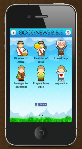 iPhone Bible Application