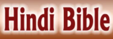 Hindi Bible Online