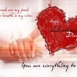 Happy Valentines Day Wallpaper 13