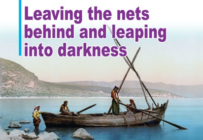 Leaving the nets behind