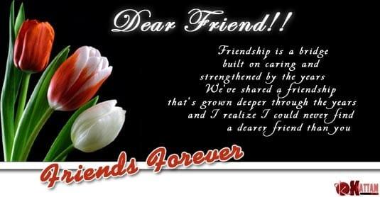 Happy friendship day happy friendship day 06 m4hsunfo