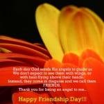 Happy Friendship Day 12