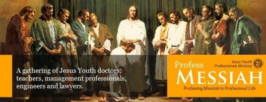 Profess Messiah