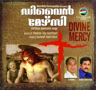 Divine Mercy music album