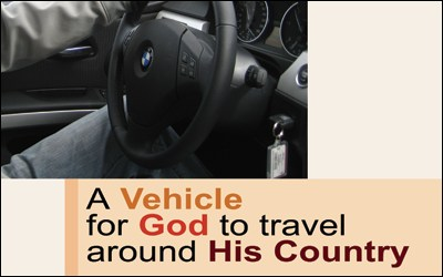 God's Vehicle To Travel Around His Country