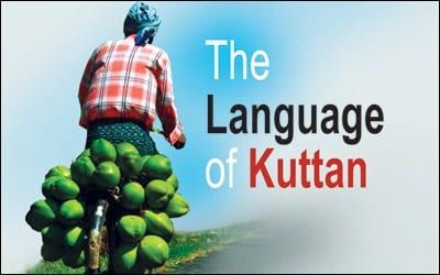 The Language of Kuttan