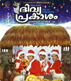 Divya Prakasham album