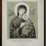 Ever Helping Mother Mary Framed