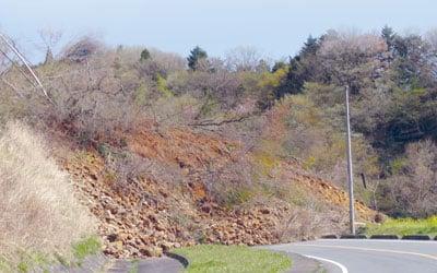 Landslides In Human Life