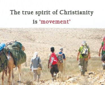 The Bible Is A Story Of Migration