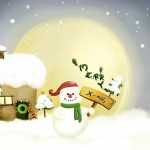 Merry Christmas Wallpaper 21